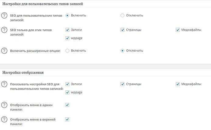 Установка темы для WordPress