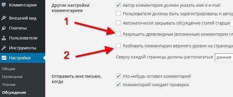 Дубли страниц и скорость загрузки сайта