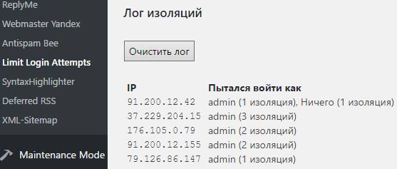 blocking-ip-addresses