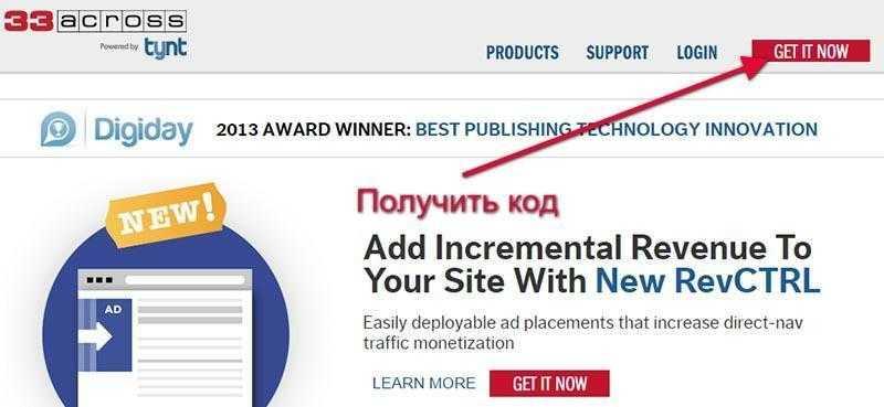 Защита сайта и его контента
