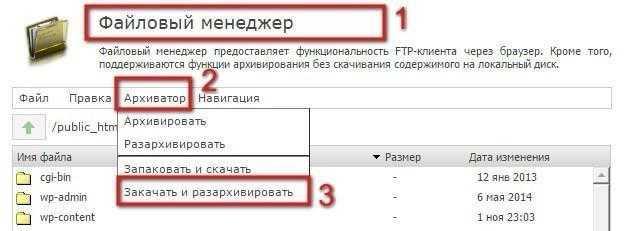 zagruzka-file